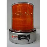 Federal Signal Model 951 Strobe