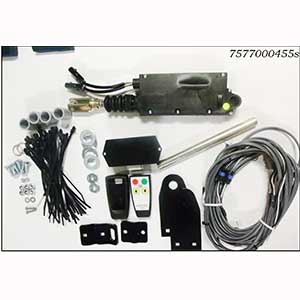 FIELD LINEAR ACTUATOR ARM-101 RC-1 KIT