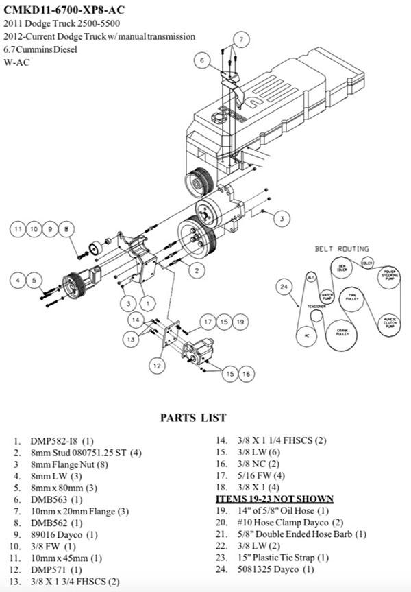 CMKD11-6700-YP8-AC